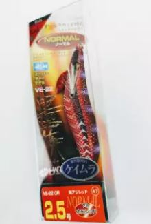 Sumizoku Squid Jig #2.5 OR